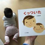 """baby's first book"" campaign 