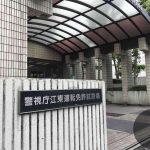 イメトレ!国際免許取得+期限前免許更新|江東運転免許試験場