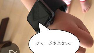 SuicaチャージされないiPhone|原因はwatchOS3.2.2