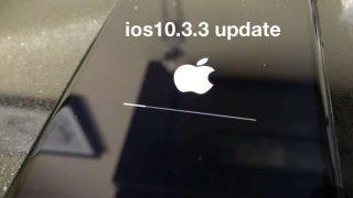 【実測】iOS10.3.3iPhoneアップデート所要時間!何分かかるの?