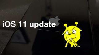 【実測】iOS 11 iPhoneアップデート時間どのくらい!容量は?不具合は出ない??mineoは使える?