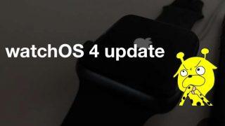 【実測】watchOS 4 Apple Watchアップデート時間は?容量は?ダウンロード時間が長かった…
