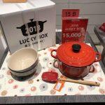 ル・クルーゼのLucky box(福袋)1年で一番お得だよ!ファミリーセールよりも安い!