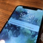 【実測】iOS 11.2.6 iPhoneアップデート時間どのくらい!?容量は?